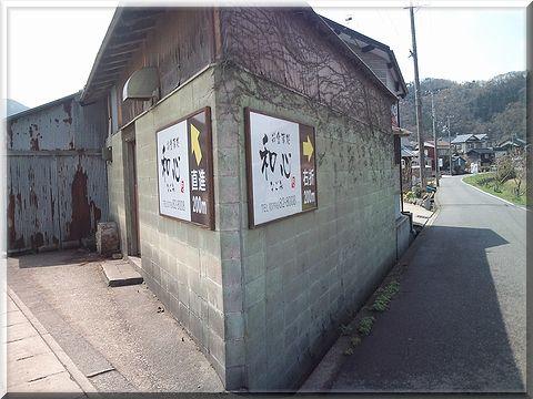 nagomi001.jpg