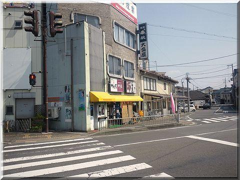 oomoriya001.jpg