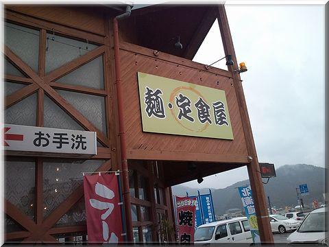 rakuzateisyoku001.jpg