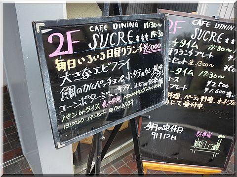 sucre011.jpg