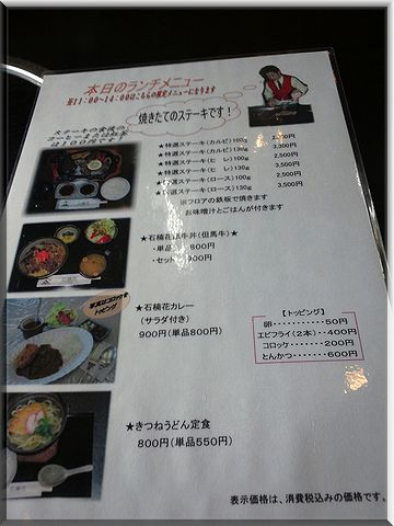 syakunage003.jpg