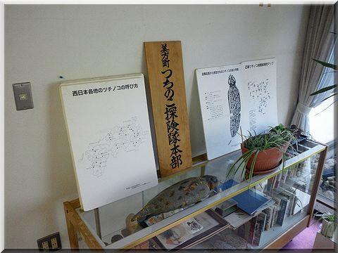 syakunage008.jpg
