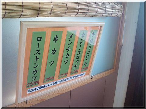 tazimanosato002.jpg