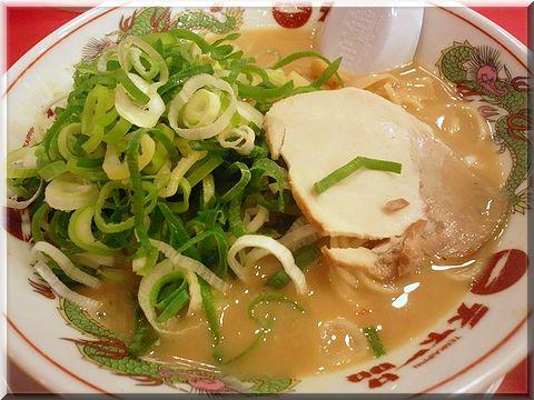 tenitifukusaki005.jpg