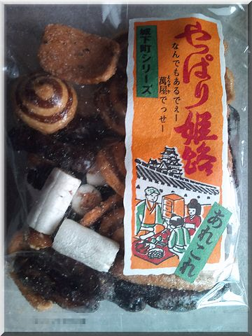 tokiwadouseika002.jpg