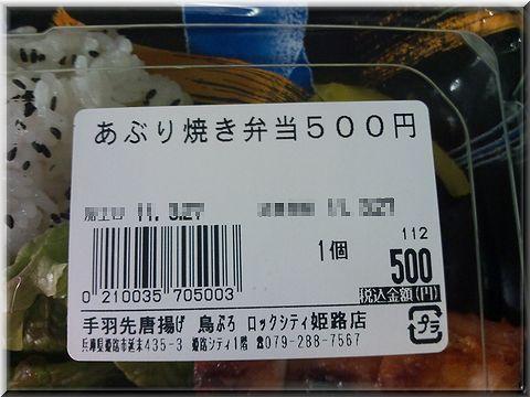 toripuro002.jpg