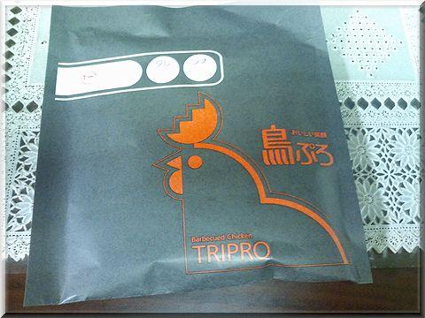 toripuro003.jpg