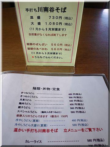 yamazato002.jpg