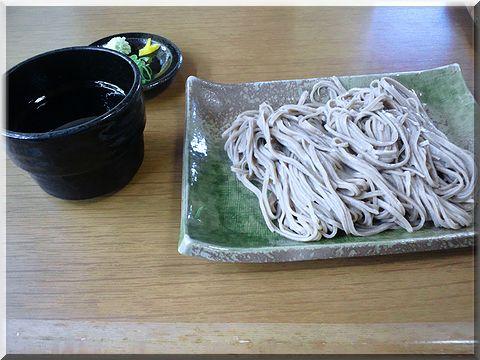 yamazato003.jpg