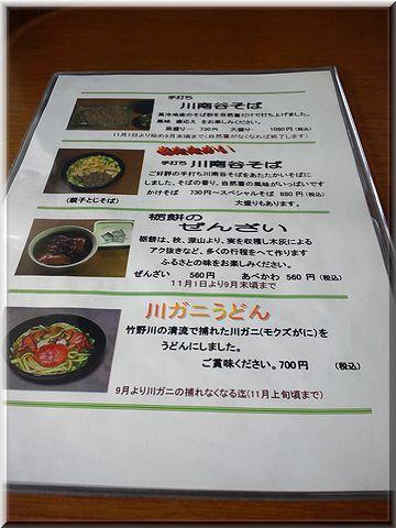 yamazato005.jpg