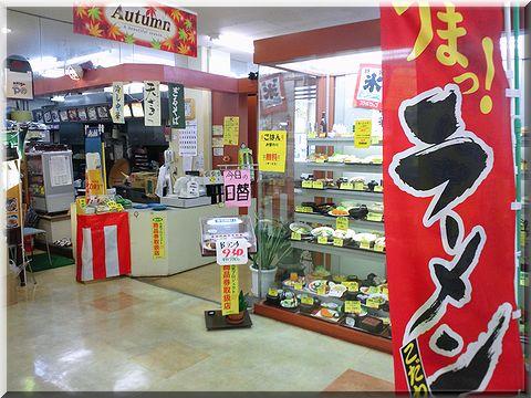 yano001_20111013213907.jpg