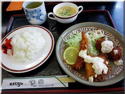 yano006_20111013213905.jpg