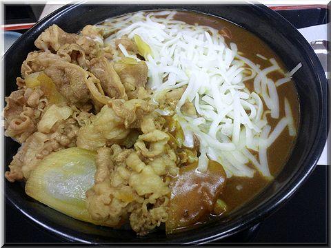 yosinoyakare-004.jpg