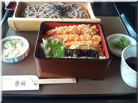yumeyassiki001.jpg