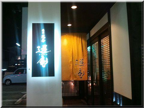 yuuan001.jpg