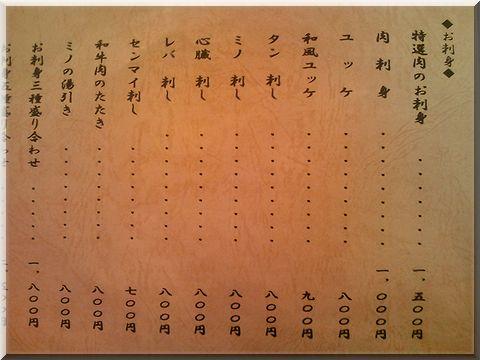 yuuan004.jpg