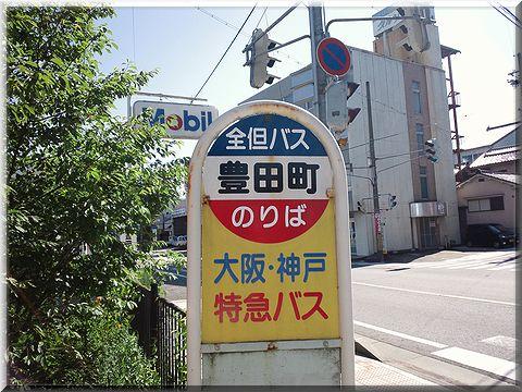 zentanoosaka002.jpg