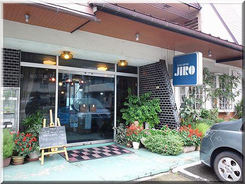 ziro-001.jpg