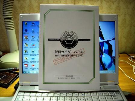 DSCN7753.jpg