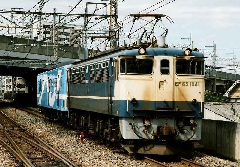 ef651041 koshu