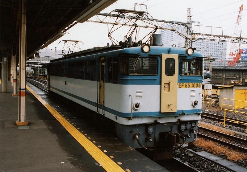 ef651008 shinagawa
