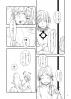 紅楼夢6-S3