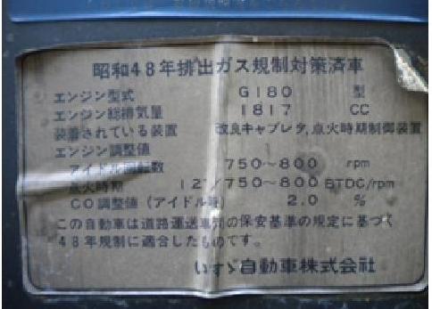 2010-01-06-3.jpg