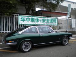 箱根ツーリング-13