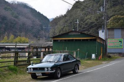 43-相坂隧道-2
