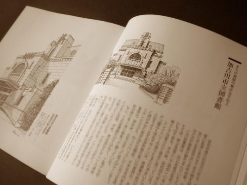 30-加古川市立図書館 <播磨B>