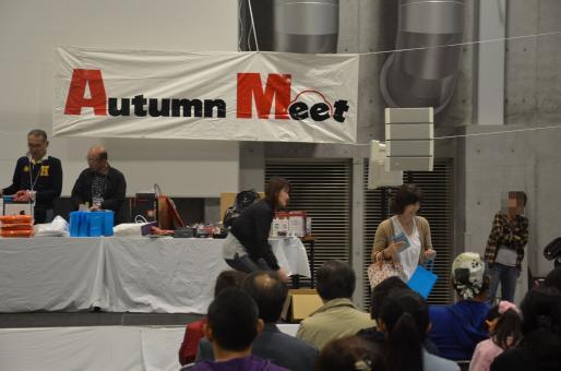 CG AutumnMeet 2011-01