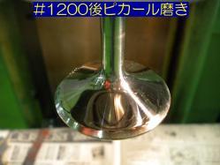 G180WA-19.jpg