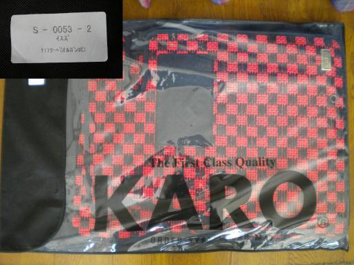 KARO-1.jpg