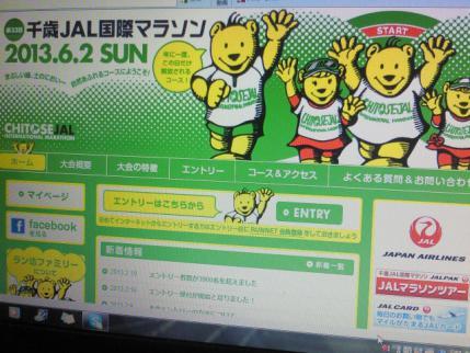 NEC_0903.jpg