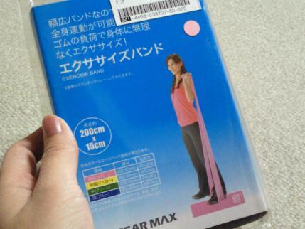 NEC_0905.jpg