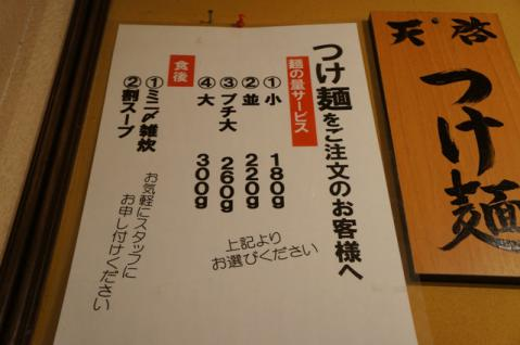 DSC01056.jpg