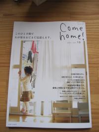 come home 19