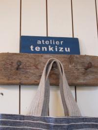 tenkizuさんへ