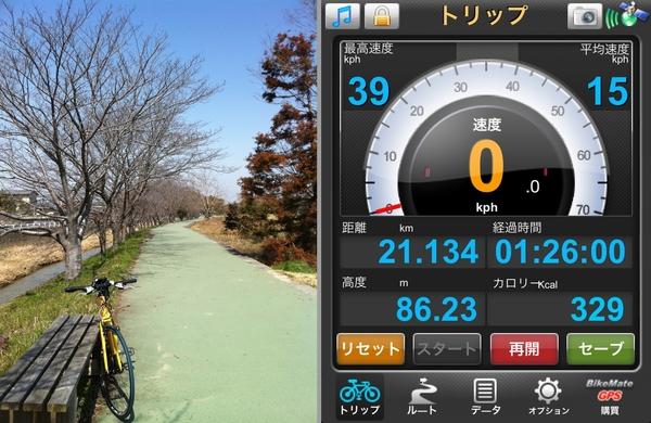 asukaG11(390.jpg
