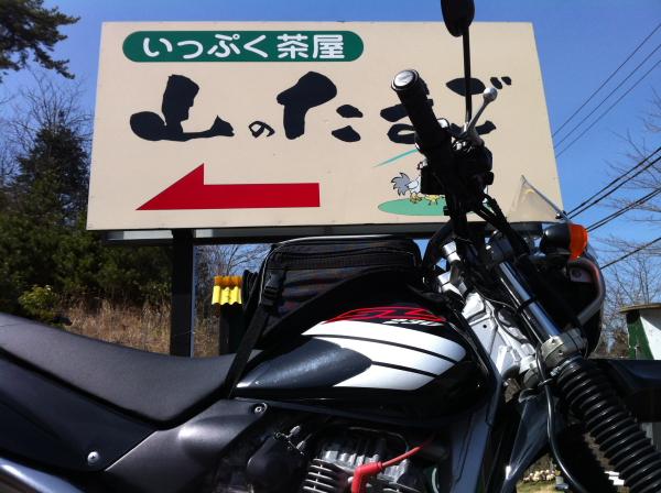 heijiT3(6-448.jpg
