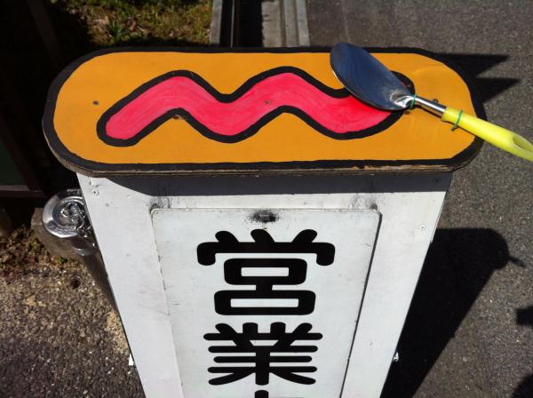 heijiT4(6-448.jpg
