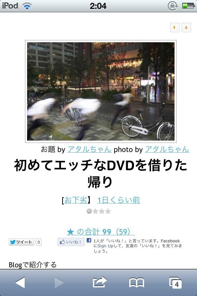 d1c1d140.jpg