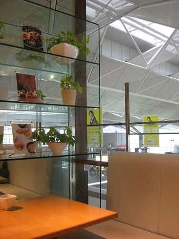 セントレア カフェゆとりの空間