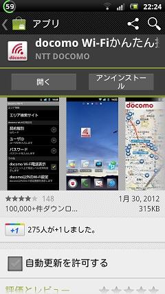 docomo_030.jpg
