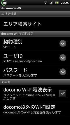 docomo_031.jpg