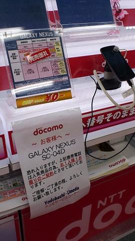 docomo_039.jpg