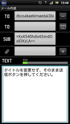 docomo_053a.jpg