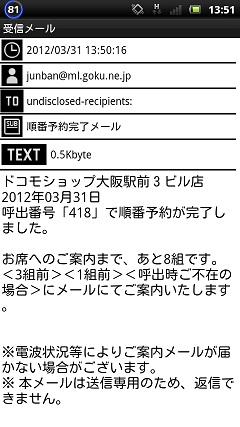 docomo_054a.jpg