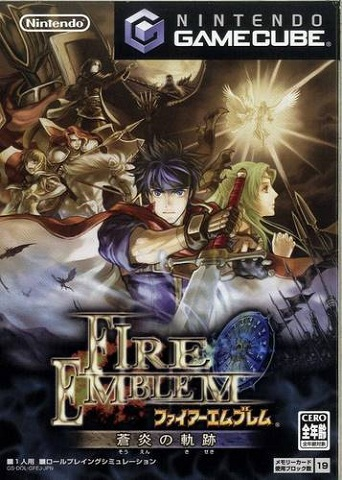 fireemblem_009.jpg