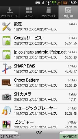 sh04d_011.jpg